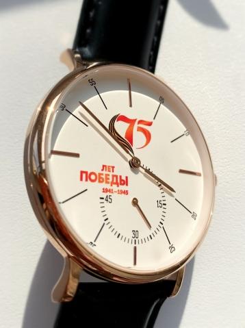 Модель 30528B1BL-75 «Часы к 75 летию Победы»