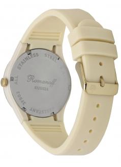 Модель 3902/1A5GO «Romanoff»