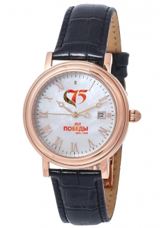 Модель 8215/629731BL-75 «Часы к 75 летию Победы»